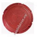 Люк  Л (А-15) полимер. (15кН) красный МАЛЫЙ 1,5т.