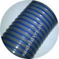 Шланг пол. НВС 100SM  3 1/2 (90мм) тяж, морозост, маслобенз, бух.30м