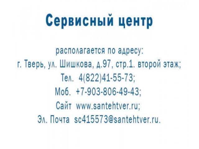 Сеть магазинов Сантехник